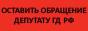 Krivonosov.Ru: новости дня в Сочи. Информация здесь!