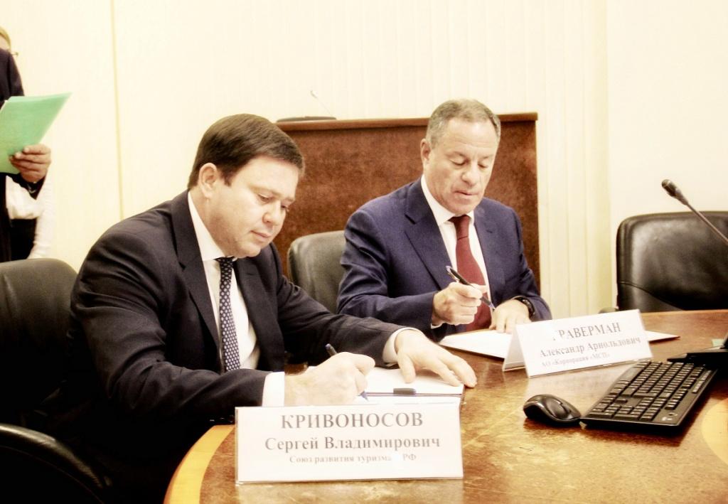 Сергей Кривоносов: «В нашей стране должны появиться доступные кредитные продукты для турбизнеса»