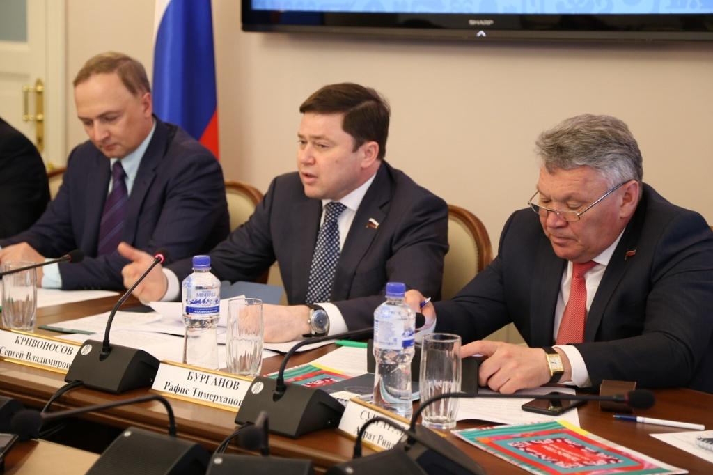 Сергей Кривоносов провёл заседание с представителями туристской отрасли Республики Татарстан